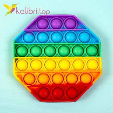 Поп ит (pop-it) восьмиугольник радужный оптом фото 01